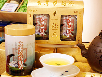 台南中秋禮盒送禮 台灣高山茶葉伴手禮盒表心意