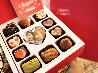 把你的他放進巧克力中 甜蜜珍藏相框巧克力