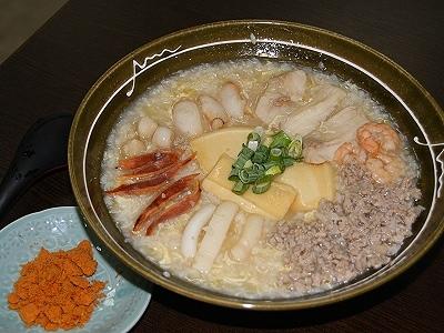 以家鄉的池上米所研發的美味粥品