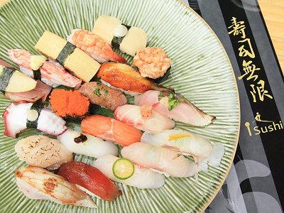 壽司無限 握壽司也能吃到飽