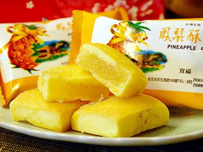 中秋送禮鳳梨酥 日客也愛的台北老店