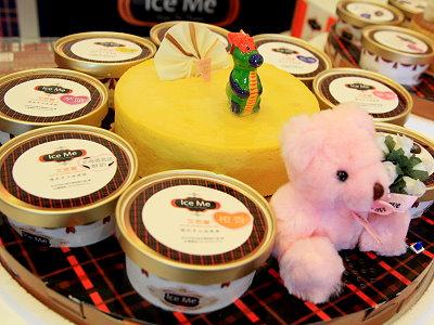 蛋糕會唱歌? 冰淇淋音樂蛋糕獨家專利上市