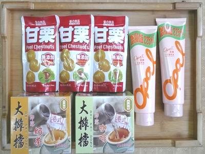 香港新三寶 甘栗、奶茶、買澳寶