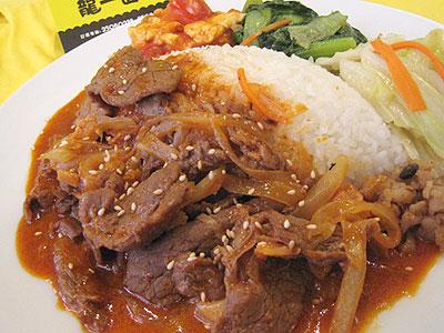 台北中山區便當外送 韓式辣醬泡菜燒肉飯