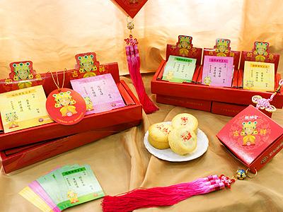 台中大甲Q版媽祖平安餅 賜福平安、吉祥、如意