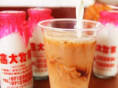 高雄轉角紅茶牛奶 真材實料好味道