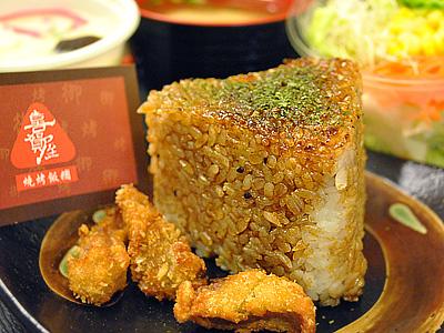 香噴噴的烤飯糰 酥皮口感特色風味