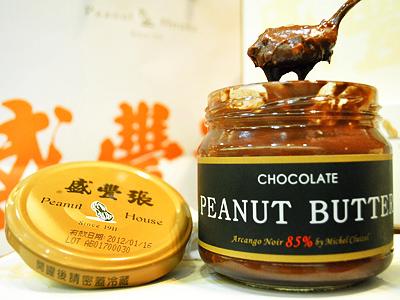 【台灣百大名店】台灣頂級巧克力花生醬 完美搭配經典呈現