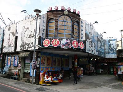 復古老電影餐廳 開啟塵封已久的回憶