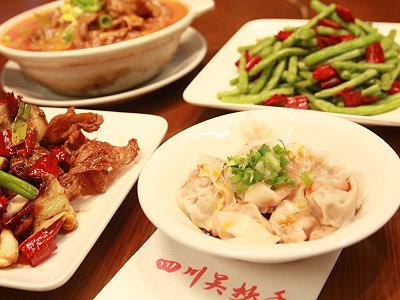 台北東區必吃美食 四川吳抄手傳香一甲子