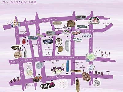 台北11个创意街区手绘地图
