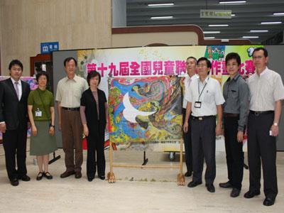 「全国儿童联想创作画比赛」已迈入第19个年头