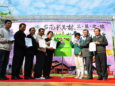 台南米其林旅遊路線 力推安平成台灣十大觀光小城