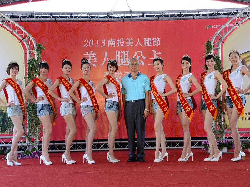 2013美人腿節登場! 美人腿公主月曆選拔超吸睛