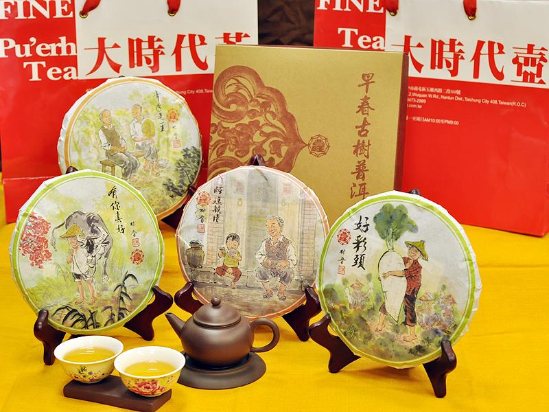 馬年年節到!濃濃台灣味 普洱茶新包裝 討個好彩頭!