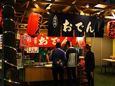日本寿司店招牌图片 - 日本寿司店招牌图片 - 2013-07-03 ...